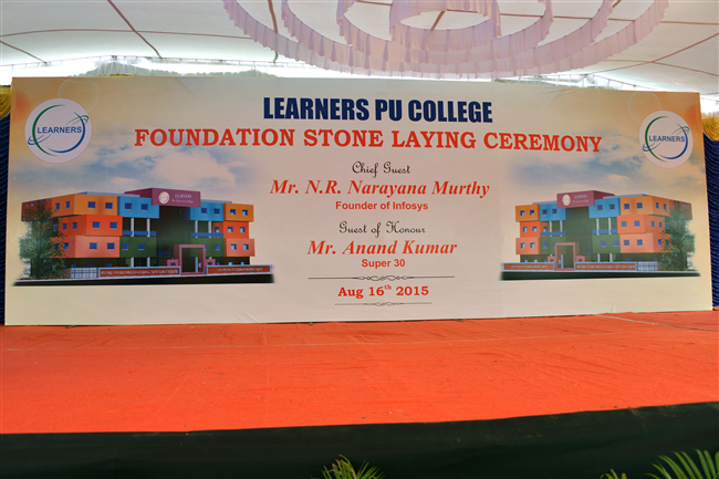 gallery   learners pu college